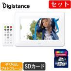 【セット】ゾックス 7インチ デジタルフォトフレーム DS-DA720WH+SDHCカード 32GB Class10 TS32GSDHC10 DS-DA720-TS32GSDHC1...