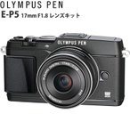 オリンパス ミラーレス一眼 デジタル一眼カメラ PEN E-P5 17mm F1.8 レンズキット E-P5-F18LK-BLK ブラック