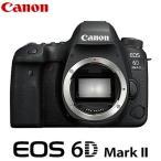 キヤノン デジタル一眼レフカメラ EOS 6D Mark II ボディ EOS6DMK2 CANON