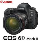 ショッピングEOS キヤノン デジタル一眼レフカメラ EOS 6D Mark II 24-70 F4L IS USM レンズキット EOS6DMK2-2470ISLK CANON