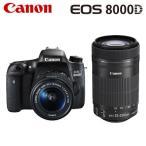 ショッピングEOS キヤノン デジタル一眼レフカメラ EOS 8000D ダブルズームキット EOS8000D-WKIT