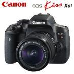 【即納】キヤノン デジタル一眼レフカメラ EOS Kiss X8i EF-S18-55 IS STM レンズキット EOSKiss-X8i-18-55LK