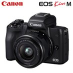 Canon キヤノン ミラーレス一眼カメラ EOS Kiss M EF-M15-45 IS STM レンズキット EOSKissM-1545LK-BK ブラック