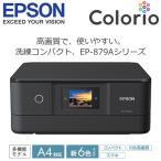 エプソン カラリオ A4 インクジェットプリンター 多機能モデル 6色 EP-879AB ブラック