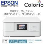 エプソン カラリオ A4 インクジェットプリンター 多機能モデル 6色 EP-879AW ホワイト
