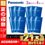 パナソニック シェーバー洗浄充電器専用洗浄剤 ES-4L03-4