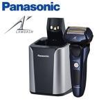 【即納】パナソニック メンズシェーバー ラムダッシュ 5枚刃 全自動洗浄充電器付 ES-LV7A-A 青 密着5枚刃