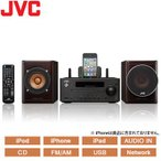 JVC ビクター コンパクトコンポーネントシステム ウッドコーンスピーカー搭載 EX-N5