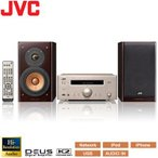 JVC ビクター コンパクトコンポーネントシステム ウッドコーンスピーカー ハイレゾ音源対応 EX-N70