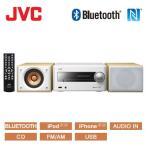 JVC ビクター コンパクトコンポーネントシステム フルレンジスピーカー ウッドコーンオーディオ EX-S5-W ホワイト