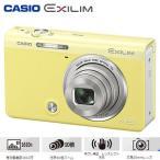 ショッピングHIGH カシオ デジタルカメラ HIGH SPEED EXILIM EX-ZR70 エクシリム EX-ZR70YW イエロー