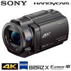 ソニー ビデオカメラ ハンディカム 4K 64GB FDR-AX30