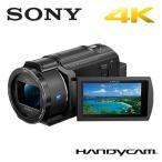【即納】SONY デジタルビデオカメラ ハンディカム 4K 64GB FDR-AX40-B ブラック 4Kハンディカム