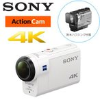 ソニー デジタル4K ビデオカメラレコーダー アクションカム FDR-X3000