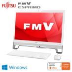 富士通 23型ワイド デスクトップパソコン FMV ESPRIMO FHシリーズ FH52/A3 FMVF52A3W スノーホワイト 2016年秋冬モデル