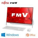 富士通 23.8型ワイド デスクトップパソコン FMV ESPRIMO オールインワン FH52/B1 FMVF52B1W スノーホワイト 2017年春モデル