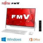 富士通 23.8型ワイド デスクトップパソコン FMV ESPRIMO オールインワン FH77/B1 FMVF77B1W スノーホワイト 2017年春モデル
