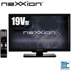 ショッピング液晶テレビ 19V型 地上波デジタルハイビジョン液晶テレビ ネクシオン FT-A1903B ブラック