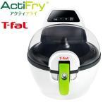 【即納】ティファール ヘルシー調理器具 アクティフライ FZ205088 ホワイト T-faL