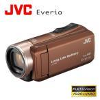 JVC ビデオカメラ エブリオ ハイビジョンメモリームービー 32GB GZ-F200-T ライトブラウン