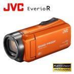 JVC ビデオカメラ エブリオR 防水 防塵 WiFi対応 ハイビジョンメモリームービー 64GB GZ-RX600-D オレンジ
