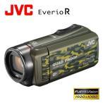 JVC ビデオカメラ エブリオR 防水 防塵 WiFi対応 ハイビジョンメモリームービー 64GB GZ-RX600-G カモフラージュ