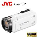 JVC ビデオカメラ エブリオR 防水 防塵 WiFi対応 ハイビジョンメモリームービー 64GB GZ-RX600-W ホワイト