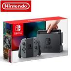 【新品】 任天堂 ニンテンドースイッチ Nintendo Switch 本体 HAC-S-KAAAA Joy-Con (L) / (R) グレー