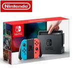 【新品】 任天堂 ニンテンドースイッチ Nintendo Switch 本体 HAC-S-KABAA Joy-Con (L) ネオンブルー/ (R) ネオンレッド