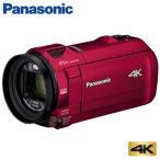 パナソニック デジタル 4K ビデオカメラ 64GB 4K AIR HC-VX992M-R アーバンレッド