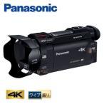 パナソニック デジタルビデオカメラ 64GB 4K ワイプ撮り HC-WXF990M