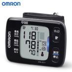 ショッピング薄型 【即納】オムロン 手首式血圧計 HEM-6311