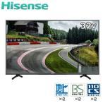 ショッピング液晶テレビ ハイセンス 32V型 LED 液晶テレビ K3120 USBハードディスク録画モデル HJ32K3120