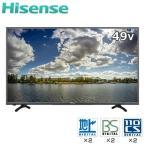ショッピング液晶テレビ ハイセンス 49V型 LED 液晶テレビ K3120 USBハードディスク録画モデル HJ49K3120