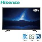 ショッピング液晶テレビ ハイセンス 49V型 LED 液晶テレビ K3121 USBハードディスク録画モデル HJ49K3121
