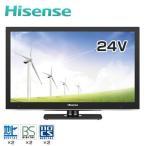 ハイセンス 24V型 LED液晶テレビ A220 USBハードディスク録画モデル HS24A220