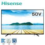 ショッピング液晶テレビ ハイセンス 50V型 LED液晶テレビ K220 USBハードディスク録画モデル HS50K220