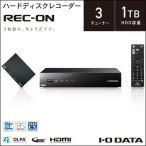 IODATA 3番組同時録画対応 ハードディスクレコーダー 1TB HVTR-T3HD1