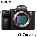 SONY デジタル一眼カメラ α7 III ソニー ILCE-7M3