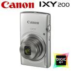 キヤノン コンパクトデジタルカメラ IXY 200 イクシー デジカメ コンデジ IXY200-SL シルバー 1807C001