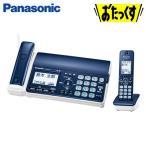 パナソニック デジタルコードレス普通紙ファックス おたっくす 子機1台付き KX-PD505DL-A ネイビーブルー