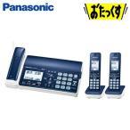 パナソニック デジタルコードレス普通紙ファックス おたっくす 子機2台付き KX-PD505DW-A ネイビーブルー