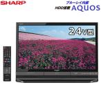 シャープ 24V型 液晶テレビ アクオス R30ライン ブルーレイ内蔵 500GB HDD内蔵 LC-24R30-B ブラック系