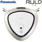 パナソニック ロボット掃除機 RULO ルーロ MC-RS810-W クリアホワイト