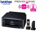 ブラザー プリビオ BASICシリーズ インクジェット プリンター FAX複合機 コードレス電話機1台 通信ボックス付 MFC-J907DN