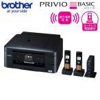 ブラザー プリビオ BASICシリーズ インクジェット プリンター FAX複合機 コードレス電話機2台 通信ボックス付 MFC-J907DWN