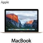 APPLE MacBook MACBOOK MLHF2J A