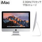 Apple 21.5インチ iMac Intel Core i5 2.3GHz 1TB MMQA2J/A MMQA2JA アップル