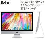 Apple 27インチ iMac Intel Core i5 3.8GHz 2TB Fusion Drive Retina 5Kディスプレイモデル MNED2J/A MNED2JA アップル