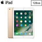 ¡Úº£¤Ê¤é¥±¡¼¥¹¥×¥ì¥¼¥ó¥È¡ª¡ÛApple iPad 9.7¥¤¥ó¥Á Retina¥Ç¥£¥¹¥×¥ì¥¤ Wi-Fi¥â¥Ç¥ë 128GB MPGW2J/A ¥´¡¼¥ë¥É MPGW2JA
